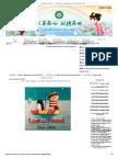 失而复得(绘本) - 童话故事 - 智悲德育网-儿童 故事 动画 儿歌.pdf