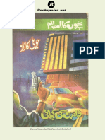Bachoon Ka Islam