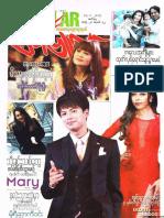 Popular Journal Vol 21, No 32.pdf