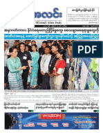 Myanma Alinn Daily_ 15 August 2017 Newpapers.pdf