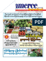 Commerce Journal Vol 17 No 31.pdf
