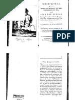 Σταγειρίτης Αθανάσιος - Ηπειρωτικά