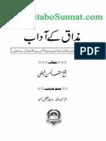 Mazaq Key Adaab