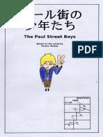 Paul Street Boys