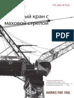 CTL_260___18_TS23.pdf