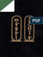 Black Book 1&2.pdf