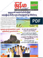 Pyimyanmar Journal No 1088.pdf