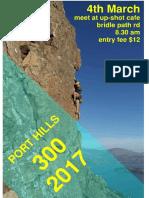 Port Hill 300 2017