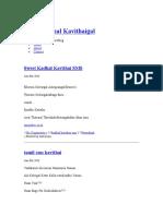 Tamil Kadhal Kavithaigal