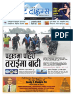 Everest Times Year 9, Issue 20