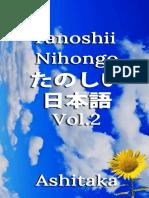Tanoshii Nihongo Vol.2