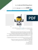 Dewalt DW629 Plunge Router