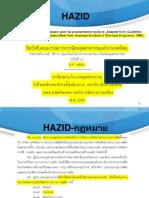HAZID Modified