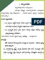 స్మార్త ప్రయోగమ్.pdf