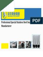 2017 New Baofeng Catalog