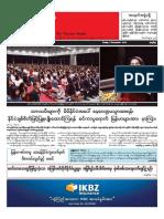 kyaymhone.pdf