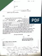 NAME CORRECTION FORMATE.pdf
