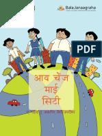 ichangemycity_hindi_2017_web.pdf