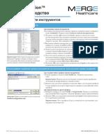 efilm_quick_user_guide.pdf