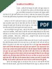 189191655-Tantra-Siddhi.pdf