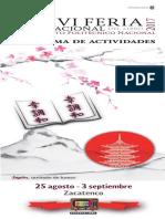 FIL IPN Programa Actividades 2017