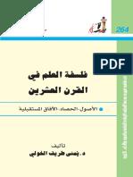 264.pdf