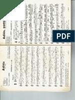 CCF17042016_0001.pdf