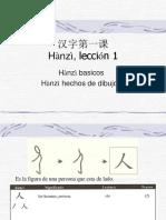 hanzileccion1-121008163428-phpapp02