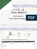 hanzileccion2-121008163441-phpapp01