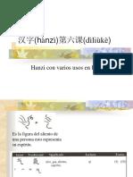 hanzileccion6-121008163518-phpapp01