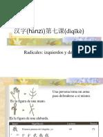 hanzileccion7-121008163528-phpapp02