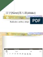 hanzileccion8-121008164457-phpapp01