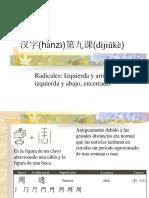 hanzileccion9-121008164506-phpapp01