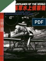 №047 Imperial Japanese Navy Reconnaissance Seaplane