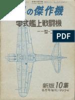 №010 Mitsubishi A6M Zero Reisen model 11-22