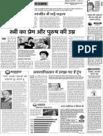 Editorial Amr Ujala 178