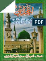 Aijaz e Nabi Majmoo e Hamd o Naat Manqabat Durood o Salam ( Aijaz Ahmed Aijaz Qadri)