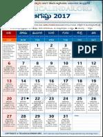 Andhrapradesh Telugu Calendar 2017 August