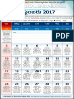 Andhrapradesh Telugu Calendar 2017 September