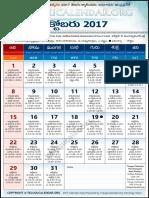 Andhrapradesh Telugu Calendar 2017 October