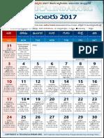 Andhrapradesh Telugu Calendar 2017 December