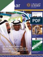AlMasraf Newsletter Issue 2