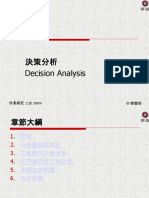 Ch15Decision Analysis