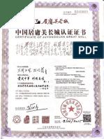 Grande muraille de Chine.pdf
