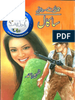Sakal Imran Series Part 2 by Zaheer Ahmed - Zemtime.com