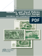Monetary and Fiscal Policies in South East Europe - Συνέδριο