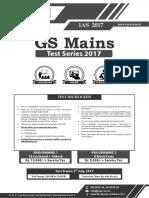 Gs Mains Ts_2017