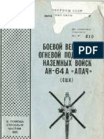 USSR Information book about AH-64A apache
