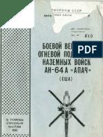 separation shoes f9959 284d6 USSR Information book about AH-64A apache