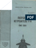 USSR Information book F-14 Tomcat